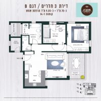 5264_floor-plan_3-rooms